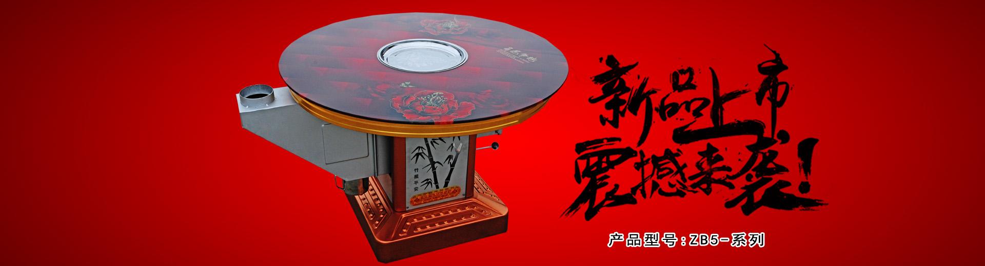 乐天堂fun88手机投注-乐天堂投注网-fun88.com